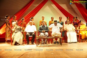 Rajasimha featuring Rajeswari Sainath and Troupe