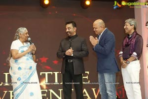 Mirchi Music Awards 2014