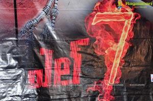 L7 Trailer Launch