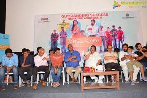 Pelli Choopulu Press Meet