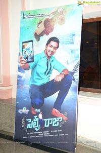 Selfie Raja Song Launch