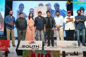 Srirastu Subhamastu Audio Celebrations