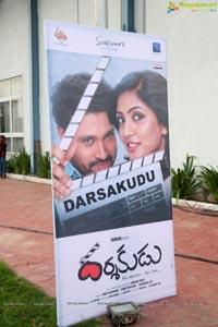 Darsakudu Audio Release