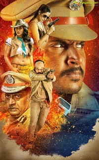 Nakshatram Movie Stills