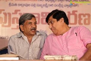 Geetharchana Book Launch