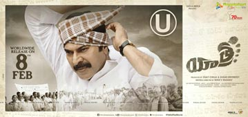 Yatra Feb 8th Release date Poster