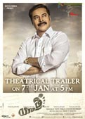 Yatra Theatrical Trailer Release date Poster