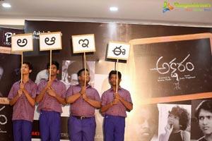 Aksharam Audio Release