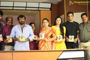 Prementha Pani Chese Narayana Press Meet