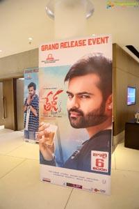 Tej Pre-Release Event
