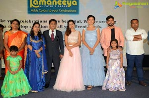 Kamaneeya Company Launch