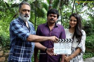 Athreyapuram Animuthyam Movie Launch