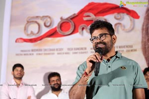 Dorasani Trailer Launch