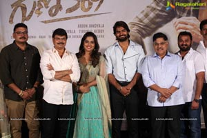 Guna 369 Theatrical Trailer Launch