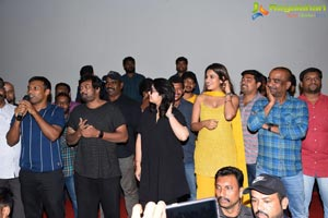 iSmart Shankar Success Tour at Eluru, Palakollu, Rajahmundry