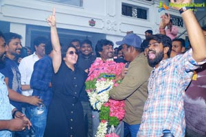 iSmart Shankar Success Celebrations