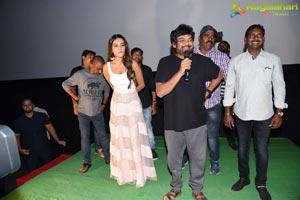 iSmart Shankar Success Tour at Gajuwaka, Vizag, Kakinada
