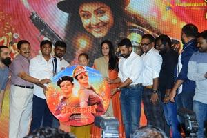Jyothika's Jackpot Audio Launch