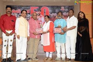 Mass Power 50 Days Success Celebrations