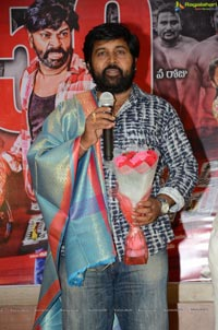 Mass Power 50 Days Success Celebrations