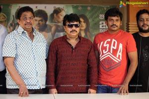 Nene Kedi No. 1 Trailer Launch