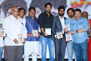 Vanavasam Press Meet