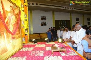 Shri Vijaya Nirmala Gari Dashadhinakarma