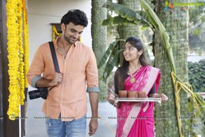 Evarikee Cheppoddu Movie Gallery