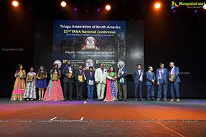 TANA Excellence Awards