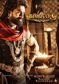 Nandamuri Kalyan Ram birthday wishes poster From Bimbisara Movie, English