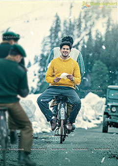 Dulquer Salmaan Birthday Wishes Poster, Plain