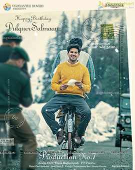 Dulquer Salmaan Birthday Wishes Poster Design