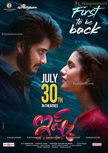 ISHQ Movie Release Date Poster