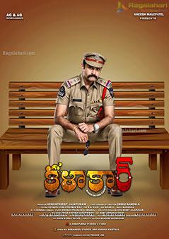 Kalakar Movie First Look Poster Design
