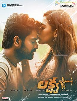 Lakshya Movie Special Poster