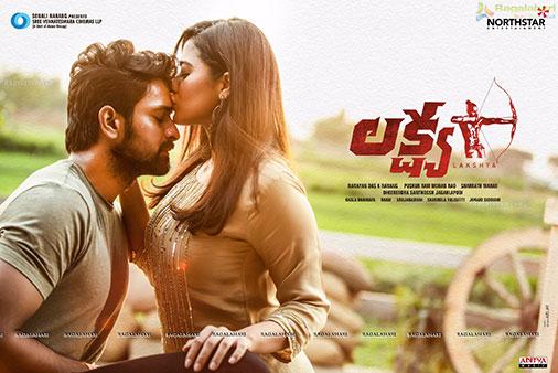Lakshya Movie Special Poster Designs