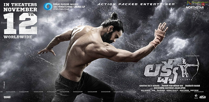 Lakshya Movie Release Date Poster