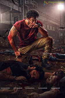 Maha Prasthanam Movie Poster, Plain