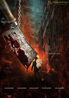 Rakshasudu 2 Movie Shoot Begins Soon Poster, Plain