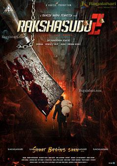 Rakshasudu 2 Movie Shoot Begins Soon Poster, English