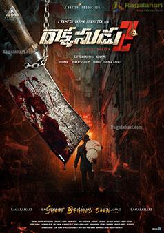 Rakshasudu 2 Movie Shoot Begins Soon Poster, Telugu