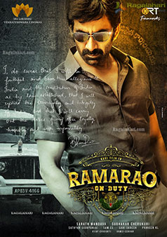 Ramarao On Duty Movie First Look Poster, English