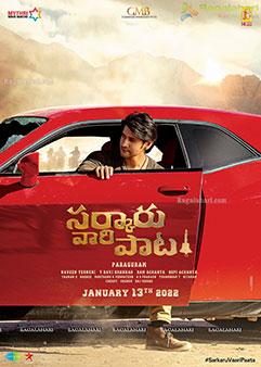 Sarkaaru Vaari Paata Birthday Blaster Announcement Poster, Plain