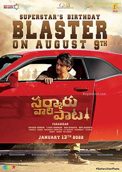 Sarkaaru Vaari Paata Birthday Blaster Announcement Poster