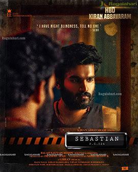 Sebastian PC 524 Movie Poster Design