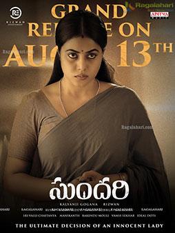 Sundari Movie Release Date Poster