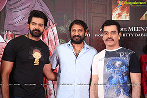 1997 Movie First Look Launch