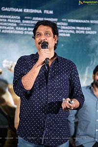 Akasa Veedhilo Movie Trailer Launch