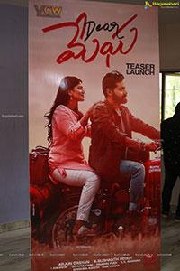 Adith Arun and Megha Aksh Starrer Dear Megha Teaser Launch