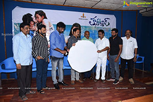Honey Trap Movie Audio Launch by RP Patnaik
